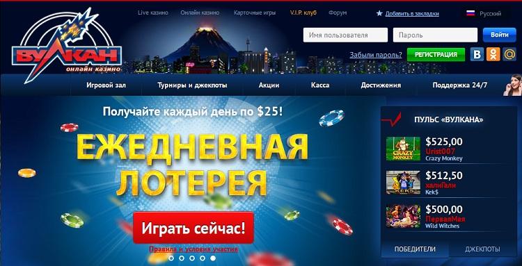 Реально ли зарабатывать в онлайн казино