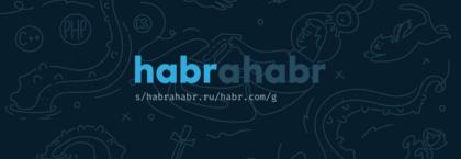 """""""Хабрахабр"""" попал в список запрещенных сайтов"""