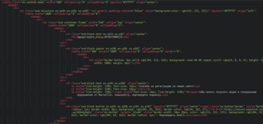 Формы в HTML