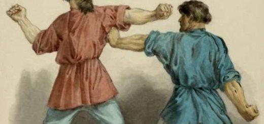 Драка на кулаках: куда исчезло боевое искусство русских