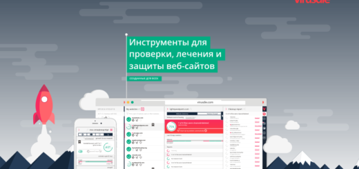Антивирус VirusDie