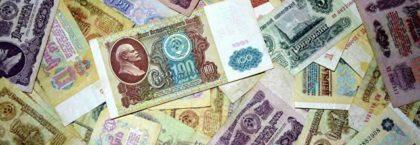 Тайная история денежной реформы 1993 года