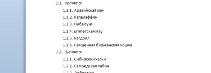 Списки в CSS