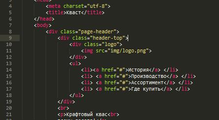 Онлайн генератор html-кода падающего текста